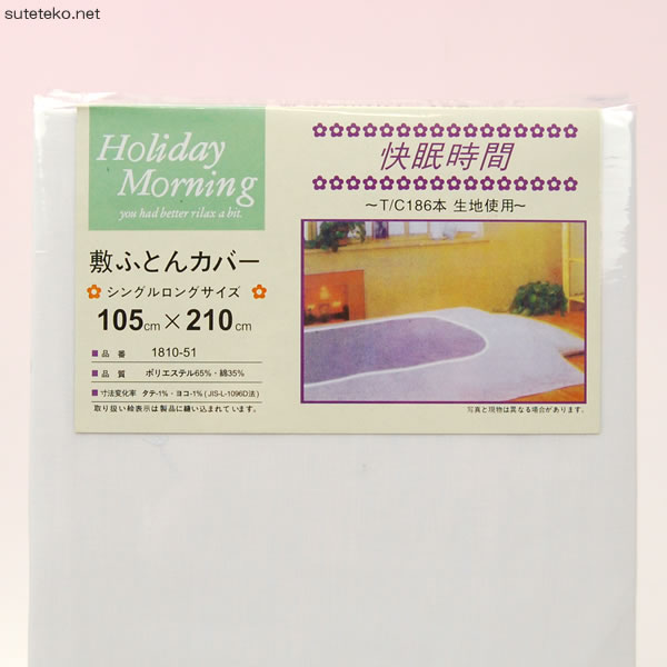 186cover04-03