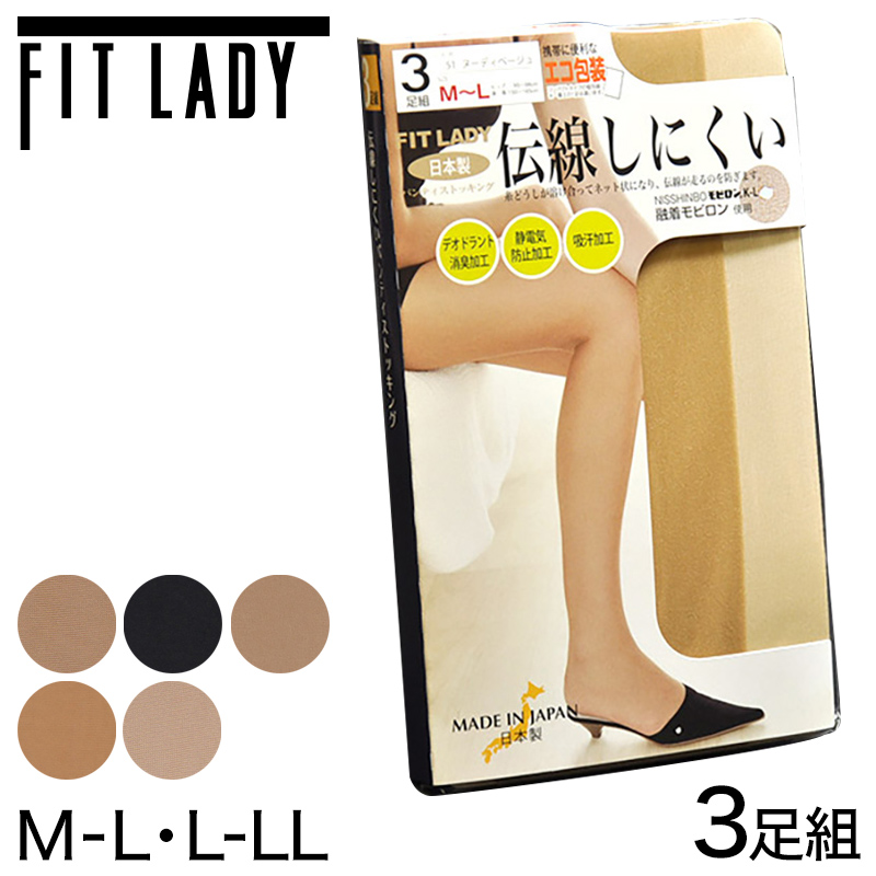 fitlady01-01