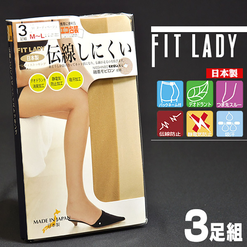 fitlady01-02
