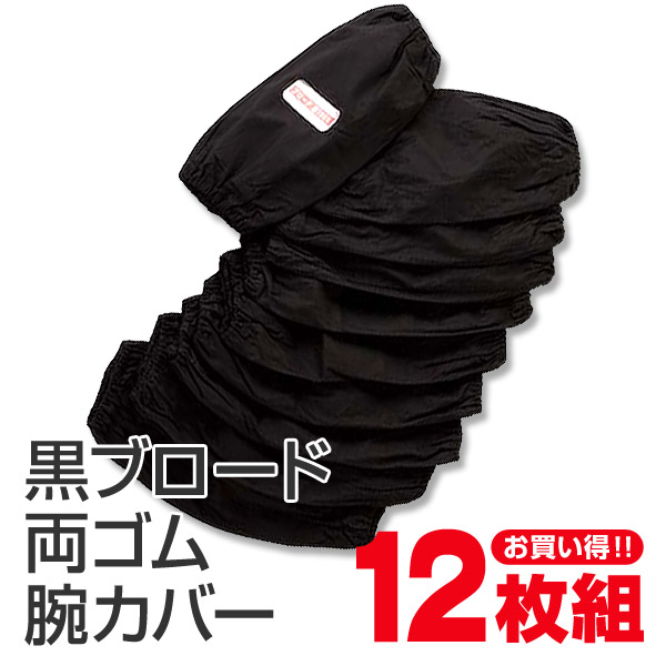 on-armcover01-02