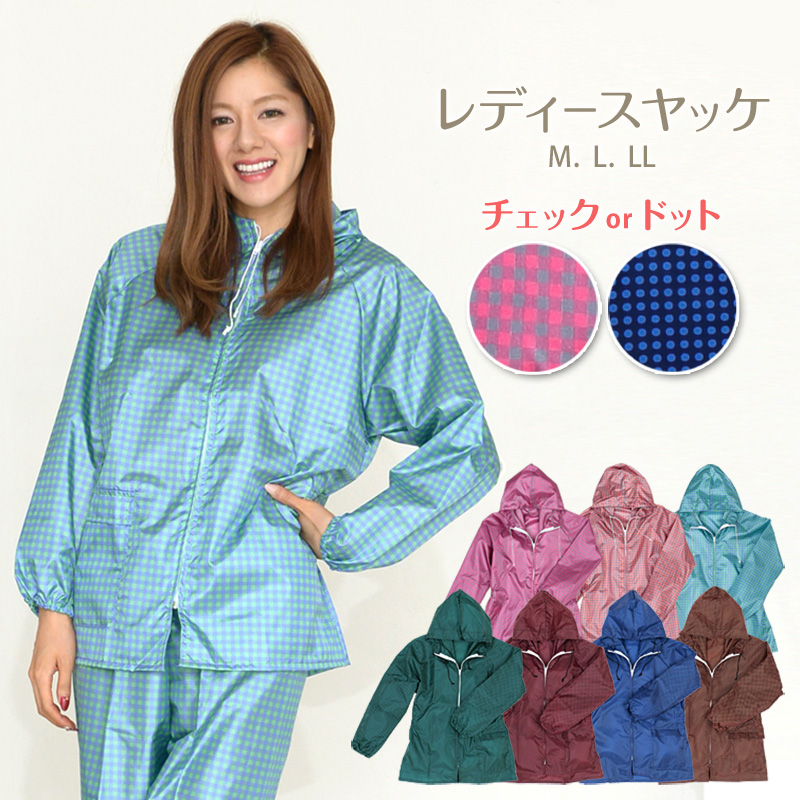 on-rainsuits11-01