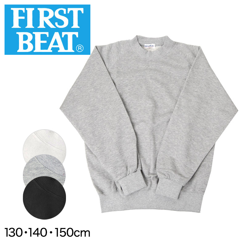on-sweat01-01