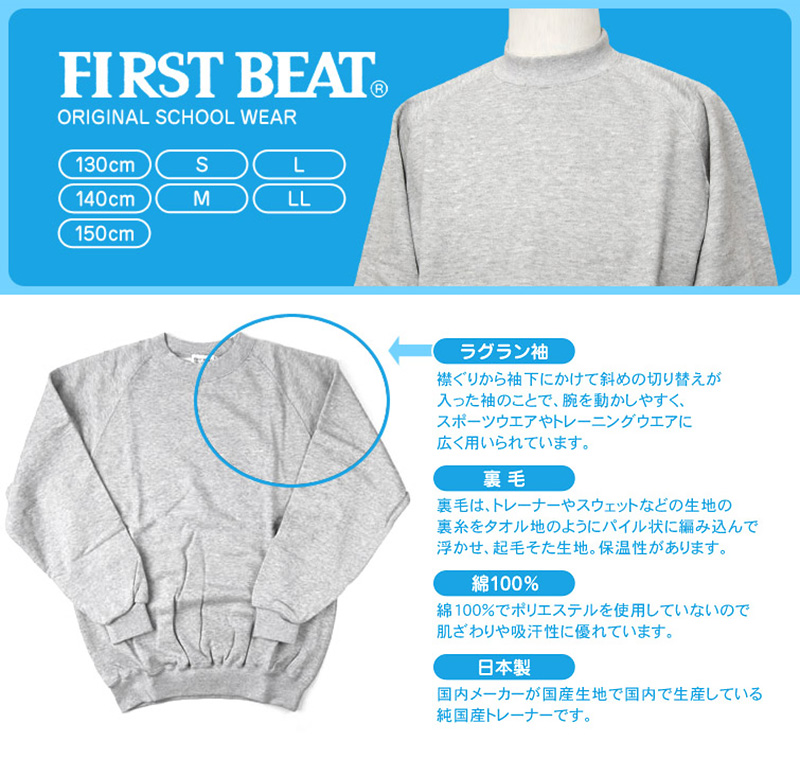 on-sweat01-05