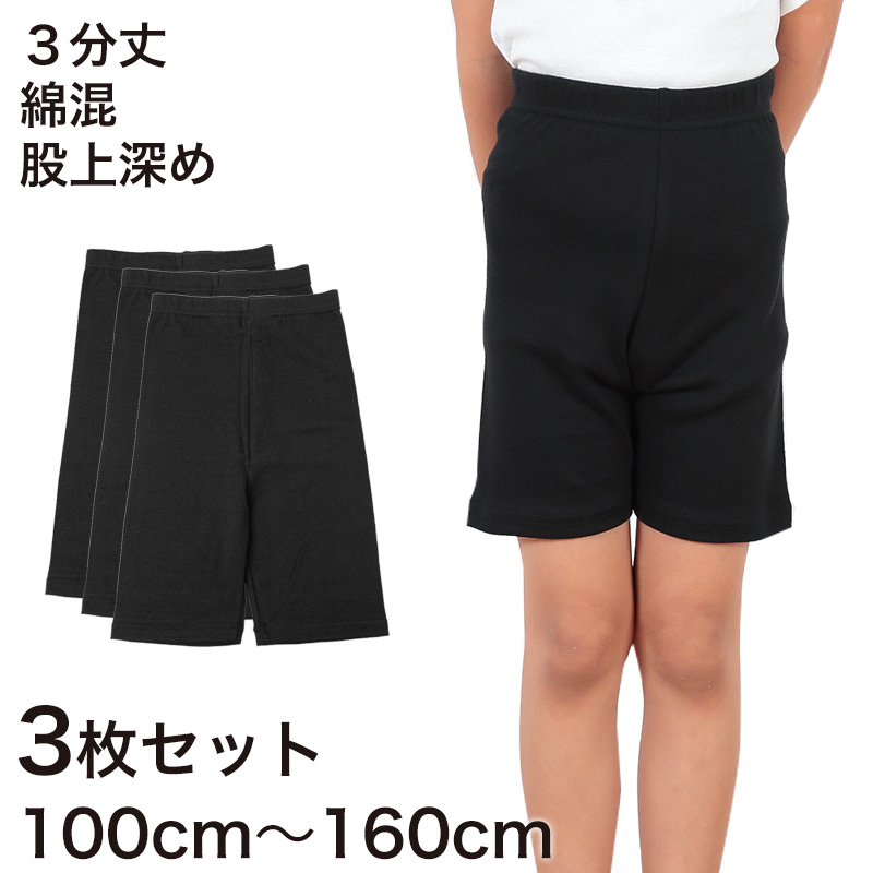 spats012-s-01