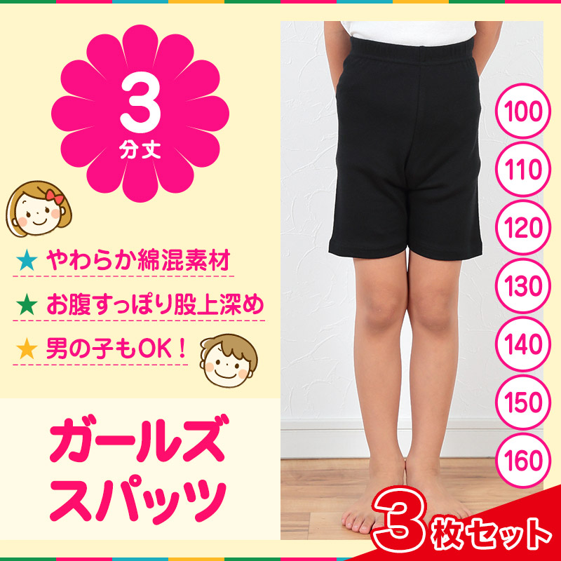 spats012-s-02
