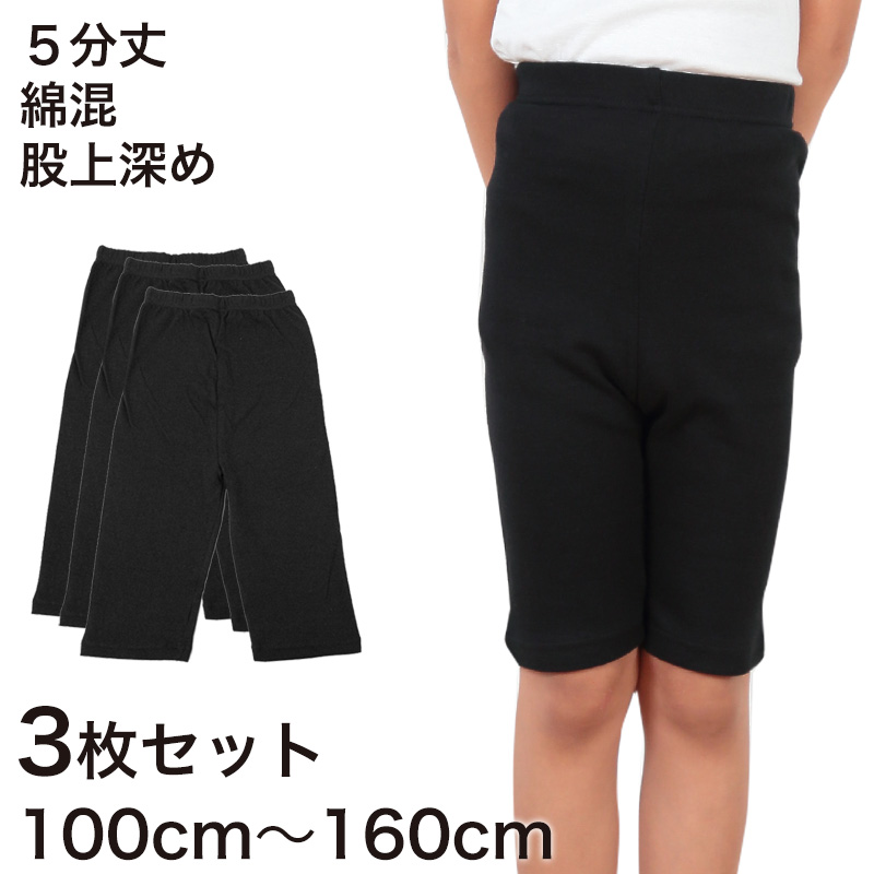spats013-s-01
