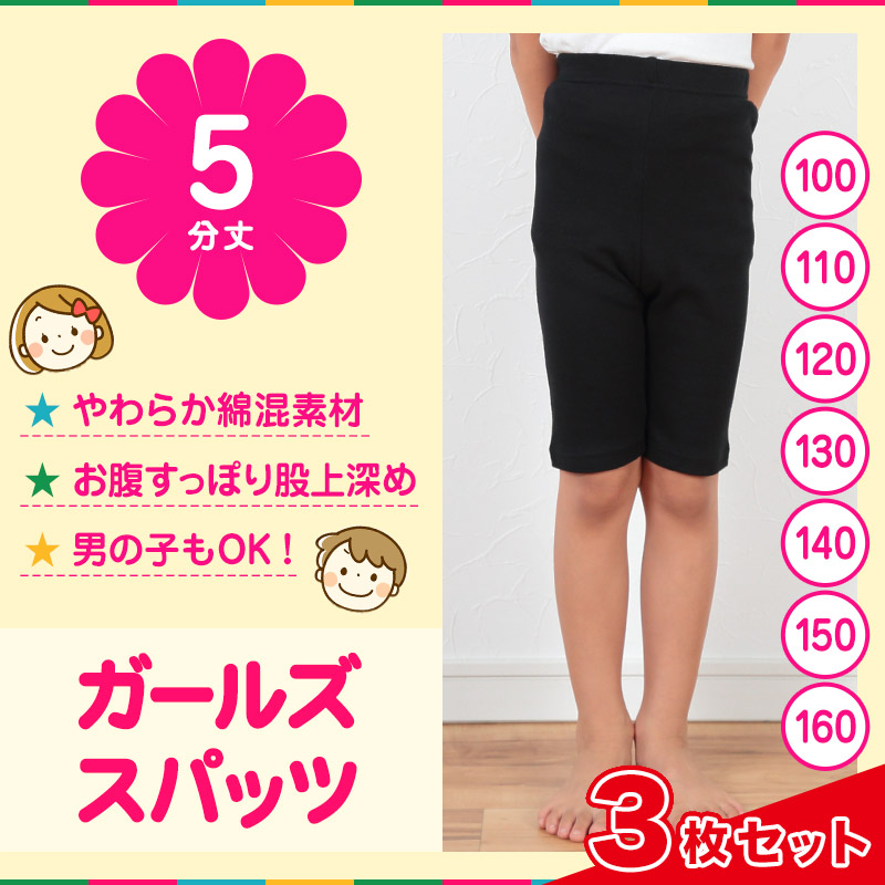 spats013-s-02