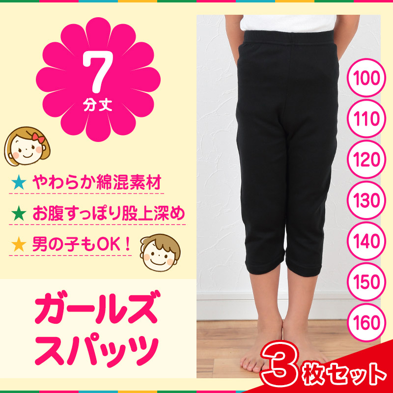 spats014-s-02