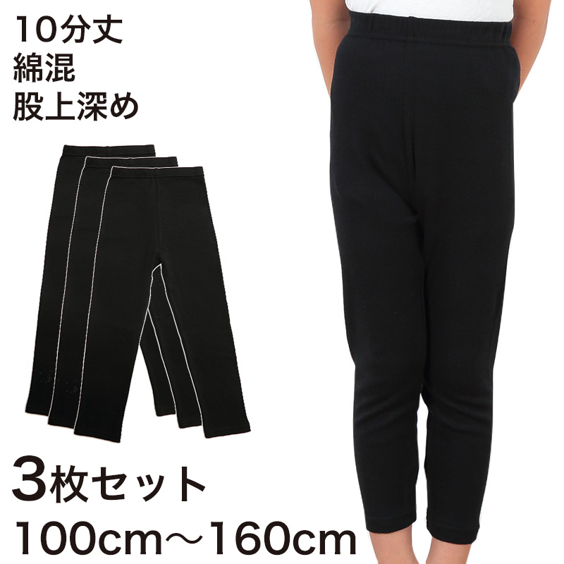 spats015-s-01