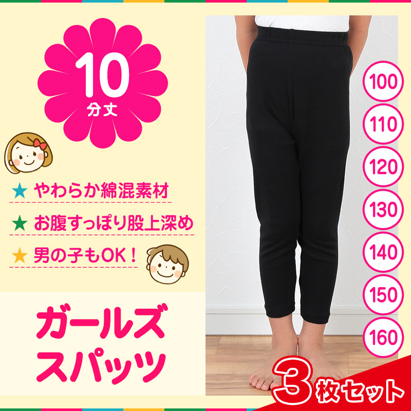 spats015-s-02