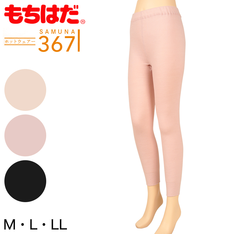 sw-tights-01