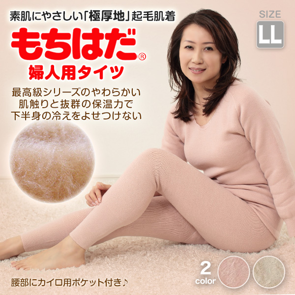 wm-tights-ll-02